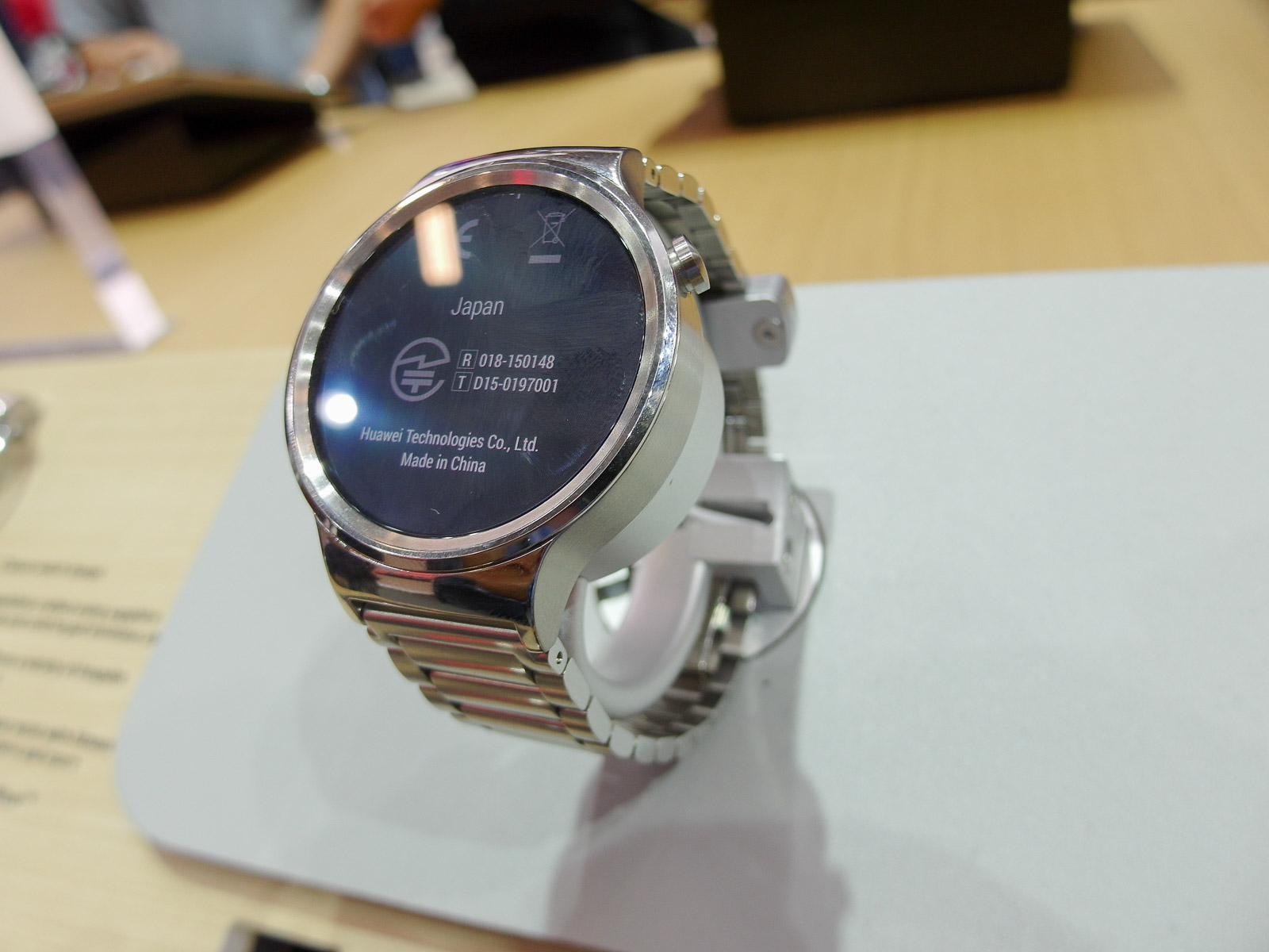<h1>Huawei Watch SmartWatch</h1> <h2>IFA 2015 SmartHomeConsult Report</h2>